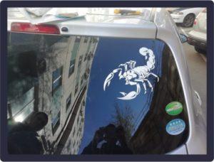 Наклейка «скорпион» на автомобиль 26.11.2018 г.
