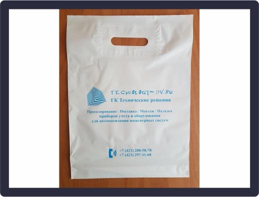 Пакеты ПВД с логотипом для инженерно-торговой компании 28.11.2018 г.