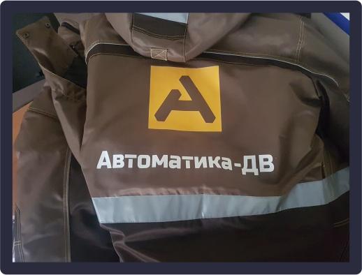 Нанесение логотипа на спецодежду для строительной компании 04.12.2018 г.