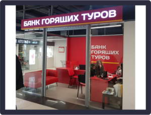 Комплексное оформление мест продаж. 26.02.2019