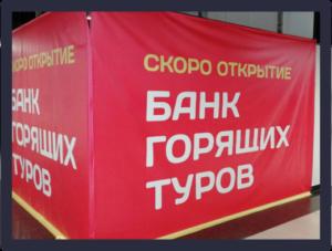 КМП банк
