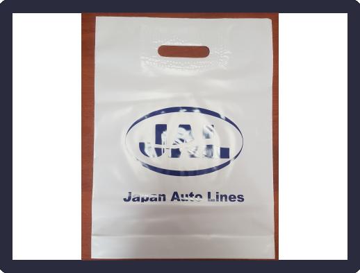 Пакеты ПВД с логотипом для логистической компании. 12.02.2019 г.