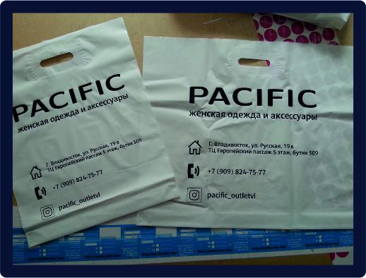 Изготовление пакетов ПВД с нанесением логотипа для магазина женской одежды. 15.03.2019 г.