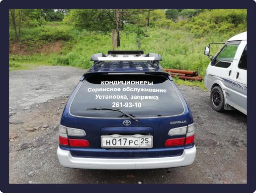 Изготовление и нанесение оракала на заднее стекло автомобиля. 27.06.2019
