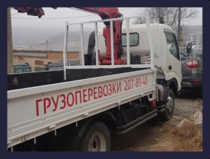 Изготовление и нанесение оракала на борт грузовика от 23.07.2019