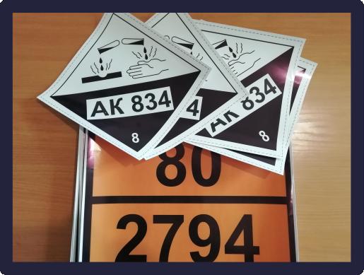 Изготовление наклеек для организации от 28.08.2019 г.