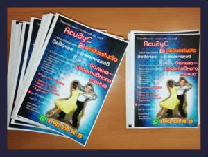 Изготовление наклеек для студии танцев от 13.09.2019
